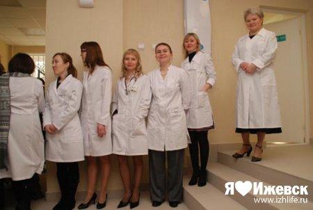 Женской консультации нлмк врачи