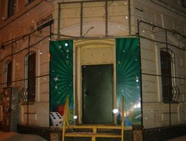v-udmurtii-zakrili-podpolnoe-kazino-24-fevralya