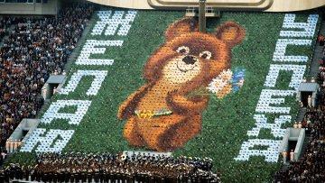 открытие олимпийских игр года смотреть