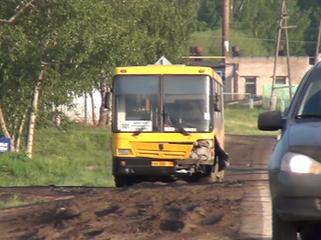 Остановки по пути следования автобуса 27 ипопат ижевск