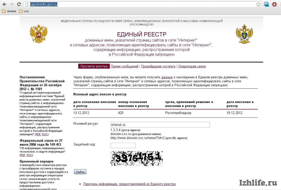 Новости о пенсии в украина