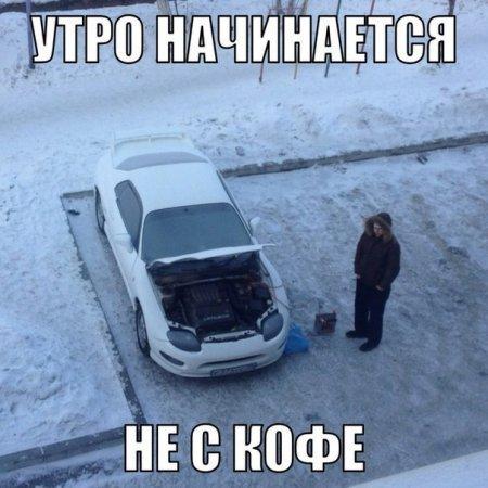 Сильные морозы, звезды YouTube: о чем сегодня утром говорят в Ижевске