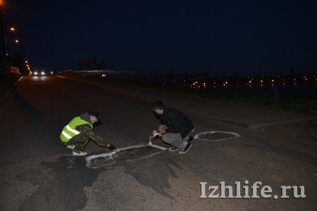 Ижевские автомобилисты сделали ямы на дорогах заметнее
