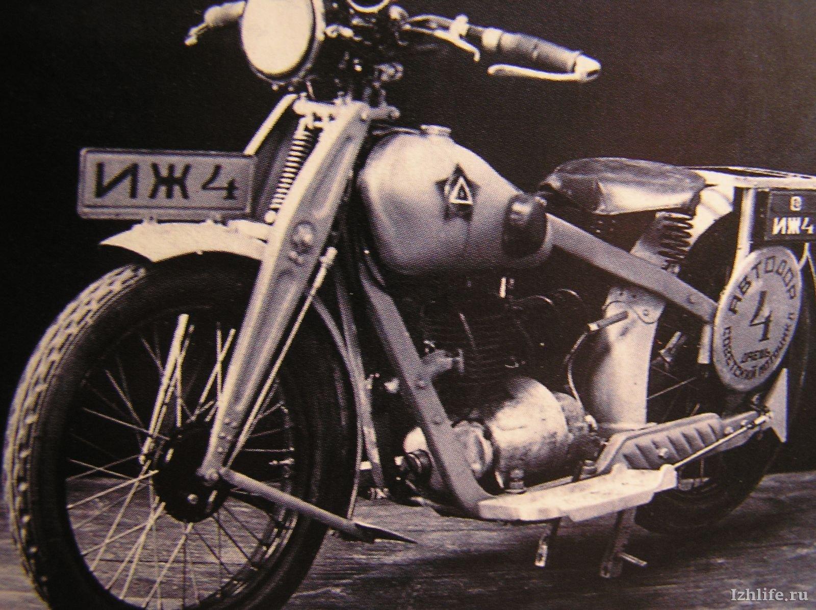Завод ижевск мотоциклы фото 2