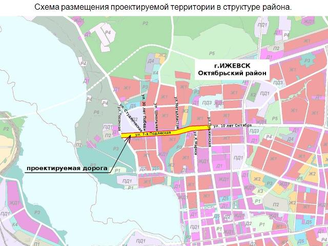 Улицу 10 лет Октября в Ижевске