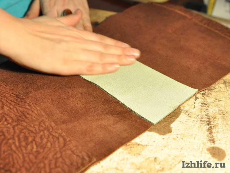 Мастер-класс шитья для кожи