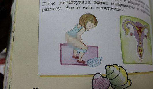 фото детей запрещенные