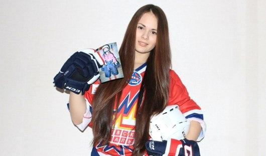 Фото девушки фанатки хоккея фото 273-432