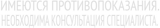 Ямало ненецкий автономный округ больницы