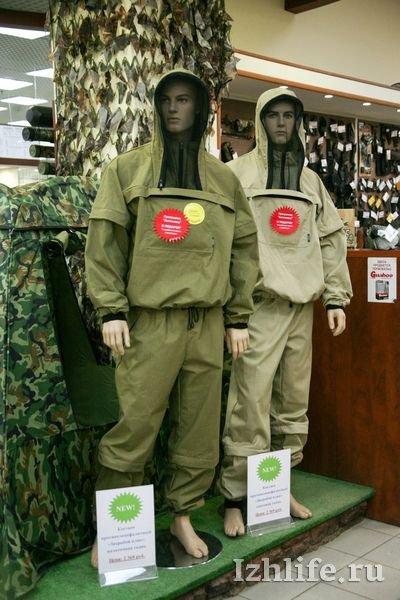 Зимняя одежда для рыбалки и охоты - военторг спб