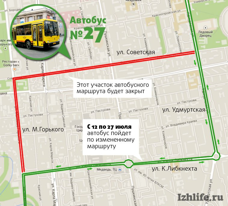 С 12 по 27 июля автобус № 34