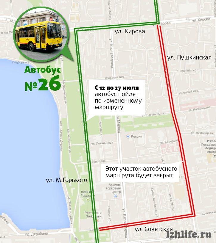 С 12 по 27 июля автобус № 27