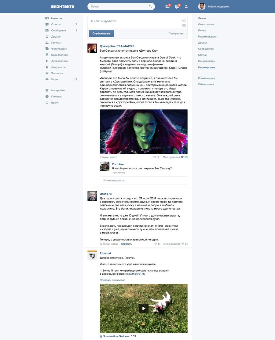 Как снять конкурс вконтакте