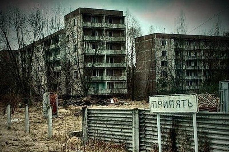 Чернобыль зона отчуждения картинки