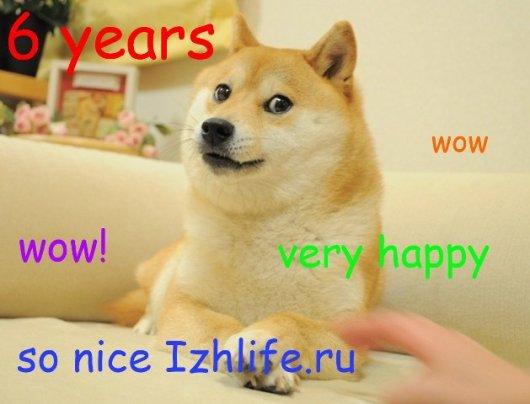 С днем рождения, izhlife.ru: За 6 лет нас посетили более 6 млн человек!