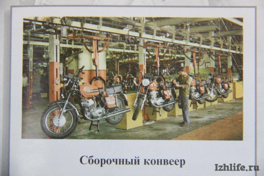 Конвейер мотоциклов иж пружина транспортер т4