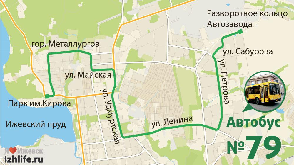 маршрут пройдет по схеме: