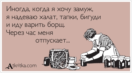 1430887378_atkritka_1365815225_696.jpg