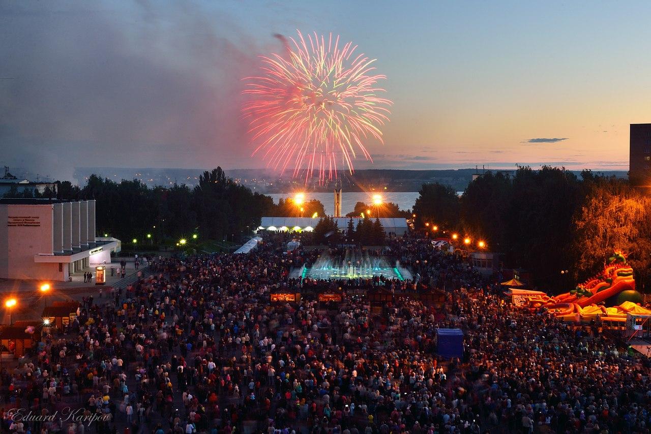 день города в россии сегодня родственницы планировали издать