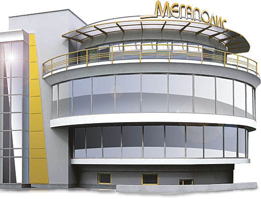 Мегаполис строительная компания Ижевск купить нерудные материалы оптом