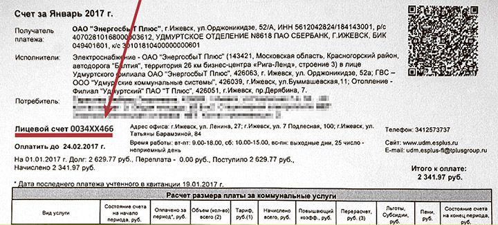 Комментарий к Федеральному закону от г. No 180-ФЗ «О
