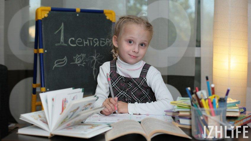 Поступление и прием ребенка в школу город ижевск