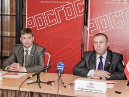 Компания РОСГОССТРАХ выплатила своим клиентам 301 млн рублей
