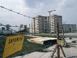 Украина приглашает на экстремальные туры в Чернобыль
