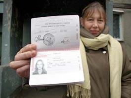 В России обнаружено около 65 тысяч поддельных паспортов