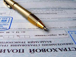 В Ижевске продлеваются сроки действия медицинских полисов