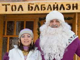 Дед Мороз в Удмуртии получает сказочную пенсию