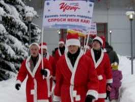 Пять сотен Дедов Морозов одновременно вышли на улицы российских городов