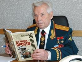 Михаил Калашников стал лауреатом Национальной премии «Золотая идея»