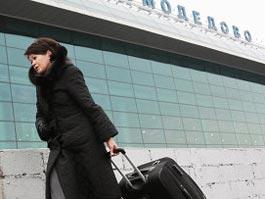 В Москве из-за ледяного дождя задерживается вылет 13 рейсов