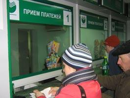 Опубликован график работы отделений Сбербанка в Ижевске