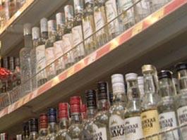С 1 января 2011 года в Ижевске вырастут цены на коньяк и водку