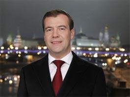 Дмитрий Медведев предложил россиянам не надеяться на Деда Мороза