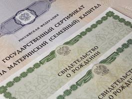 Ижевчане в 2011 году будут получать маткапитал больше на 22 тысячи рублей
