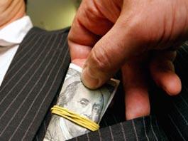 Скрывающие свои доходы чиновники будут уволены