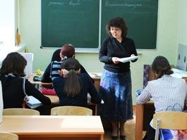 Директоры московских школ поделятся опытом работы с коллегами из Ижевска