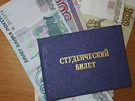 Помощник президента России предлагает отменить стипендии студентам