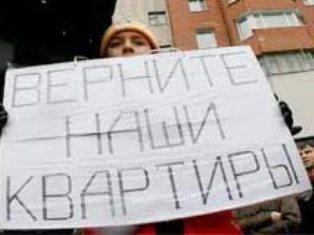 В Ижевске ищут обманутых «Химстроем» дольщиков