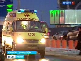 Ижевский самолет вылетел в Домодедово через 20 минут после теракта