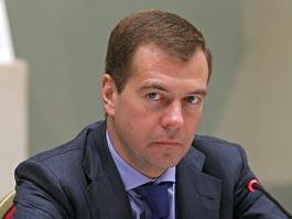 Медведев накажет руководство «Домодедово» за террористический акт