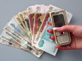 Ижевчан призывают не верить мобильным мошенникам, собирающим деньги якобы для пострадавших в теракте в «Домодедово»