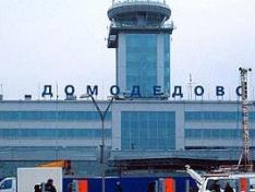 Самолет «Ижавиа» вылетел в Домодедово через 20 минут после теракта