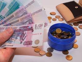 Ижевчанин получил за «счастливый» пятак 5000 рублей