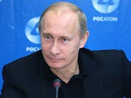Журнал Esquire выявил все правонарушения Путина