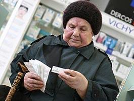 1 февраля в России повышаются трудовые пенсии