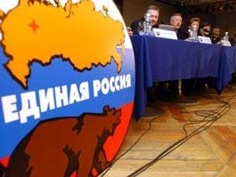 Рейтинг партии «Единая Россия» снизился